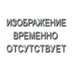 Грунтовка Бетонконтакт 5 кг