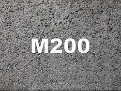 Бетон М-200 В 15