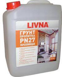Грунт пропитка Ливна укрепляющая PN-27 10 кг