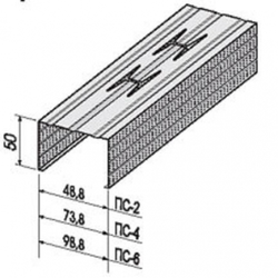 Профиль стоечный ПС-4 (75*50) 3м