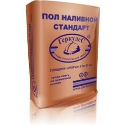 Пол наливной СТАНДАРТ Геркулес 25 кг.