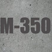 Бетон М-350 В 25 (В 26.5)
