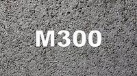 Бетон М-300 В 22.5