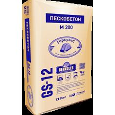 Пескобетон GS-12 М200 Геркулес 25 кг