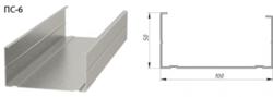 Профиль стоечный ПС-6 (100*50) 3м.